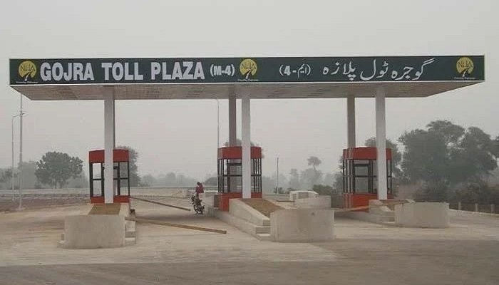 The police said that the suspects lured the young woman from Toba Tek Singh on the pretext of offering her a job at a boutique, raped her in a car on the motorway and fled after throwing her at the Faisalabad Interchange.